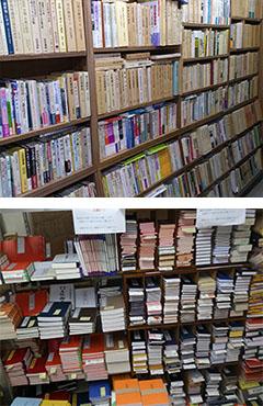 文光堂書店|仏教書・お経本の専門店